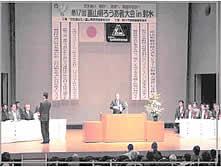 富山県聴覚障害者協会 事業紹介